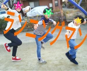 EXILE顔負け(^。^)