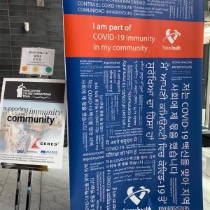 カナダでコロナウイルスのワクチンを受けた話