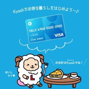 ≪先着1000名≫Kyash(キャッシュ)Visa リアルカード