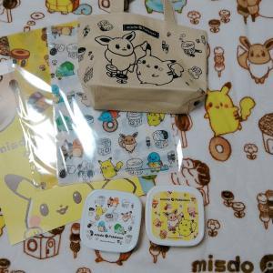 【支払い0円!!】ミスド福袋(ポケモン)3240円の福箱買ってきました♡