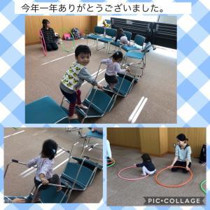 ぴりな運動あそび 1歳半〜親子クラス