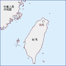 日本政府にとっての台湾と韓国の地位が逆転?