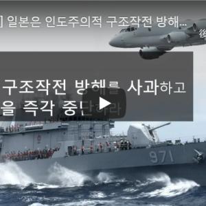 あれから1年:いまだにGSOMIA破棄できない韓国