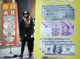 香港ドルペッグ問題と「人民元の国際化」という空論