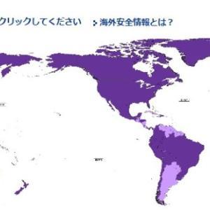 日本の対韓輸出「規制」、本日にもWTOパネル設置か