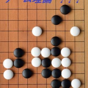 【読者投稿】「ゲーム理論」で読み解く「韓国の奇行」