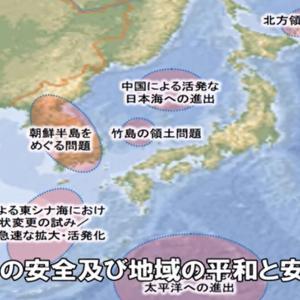 竹島戦争ゴッコに興じる韓国にとり都合が悪いFOIP