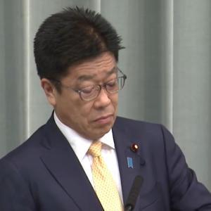韓国地裁が三菱重工業の即時抗告の「ごく一部」を棄却