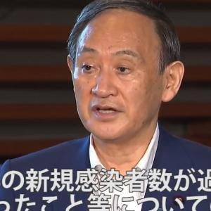東京の新規陽性が過去最多:五輪と「感染」の関係は?