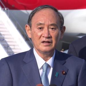 日本外交は「クアッド+台湾」>「中露朝韓」の時代へ