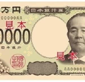 通貨の機能と外貨準備統計から見た日本円の実力とは?