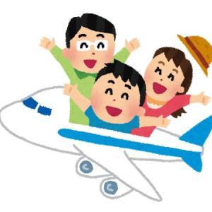 「戻ってきてほしいトップは台湾」=訪日外国人観光客