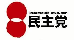 立憲民主・福山氏「鬼の首を取ったように騒ぐな」