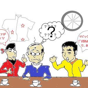 自転車の知識 ~ 興味がないのは初心者なのか? ~