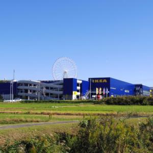 IKEA長久手、行ってきた