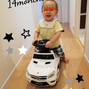 次男 生後14ヶ月(1歳2ヶ月)