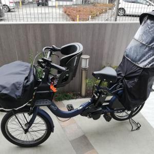 Gyuttoクルームの自転車カバー