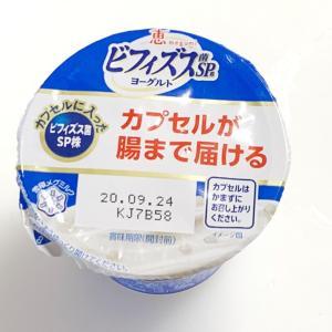 ✦͙͙͙*͙*❥⃝∗⁎ダイエット生活 9月30日(今月の結果発表✩.*˚)⁎∗❥⃝**͙✦͙͙͙