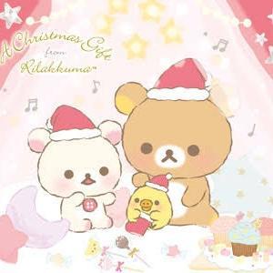 ☆o。..*ダイエット生活 12月22〜24日(✩.*˚クリスマス♡イブ。.✩)*・゚。:♡
