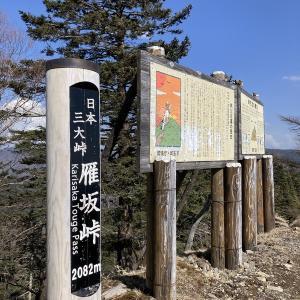 縦走:甲武信ヶ岳から雲取山まで Day1