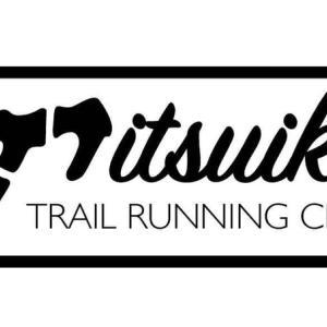イベント:第1回 Mitsuike Park Loop Challenge に出ます