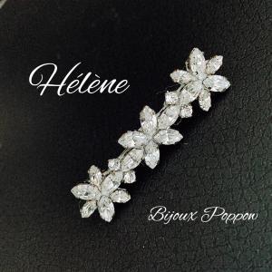 新作 『 Hélène 』ブローチ