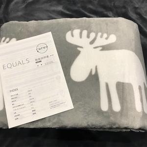 【楽天】寒い冬を乗り越えるために、着る電気毛布を購入!