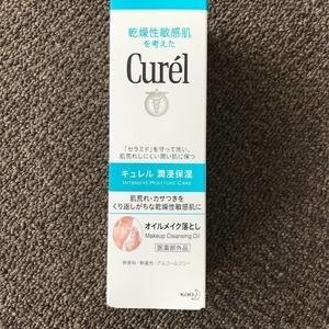 【美容】肌の乾燥にはやっぱり粉ふき防止の化粧下地を。クレンジングも肌に優しい物で。