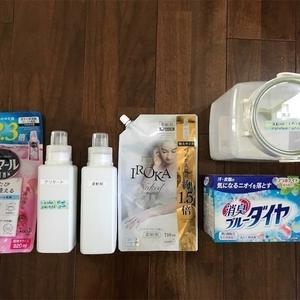 【家事】 洗濯物の臭い問題を解決するには、粉洗剤しかない。お気に入りの柔軟剤が増えました。