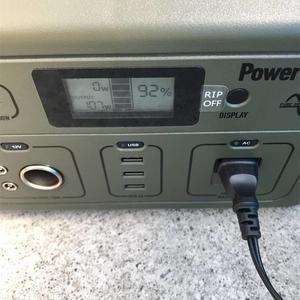 【防災用品】防災用品としてポータブル電源購入しました!