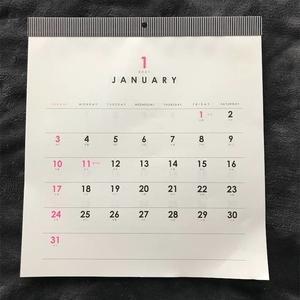 【100キン】2021年のカレンダー調達。定番のセリアのカレンダー。