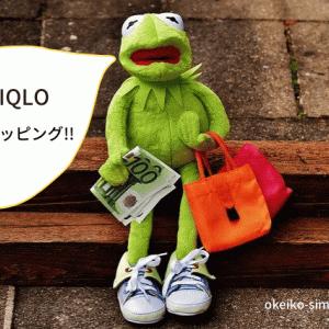 【ユニクロ】ユニクロでお買い物。ルームシューズに取り入れたサンダル。