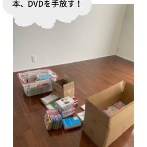 【掃除】2階本棚を手放せないか挑戦中。どんどん物を手放す!