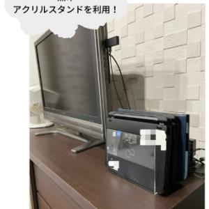 【無印・収納】子供達のタブレットPC。無印のアクリルスタンドを使ってスッキリ収納。