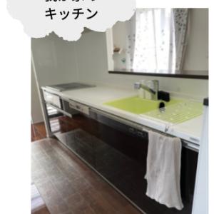 【収納・キッチン】定期的に見直し、使いやすいキッチンをキープ。