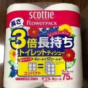 【生活・家事】交換の手間を減らすトイレットペーパー3倍巻き。今年も購入。