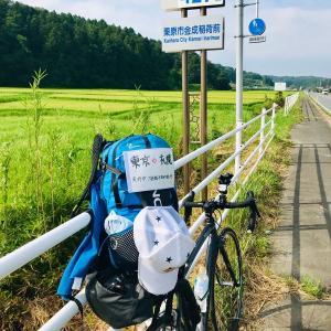 東京→北海道チャレンジ🚵 -一関・盛岡編-