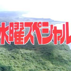 ベトナム -日本人未踏「ピグミー洞窟」へ!-