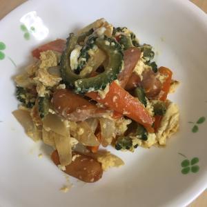 2020年9月29日オイマヨでゴーヤと卵のサラダ!を料理男子がっちが作った。