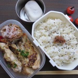 鶏むねマスタード焼き弁当