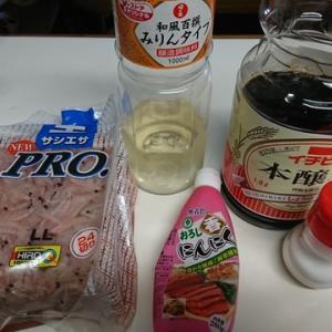 自家製くわせオキアミ(にんにく醤油味)!