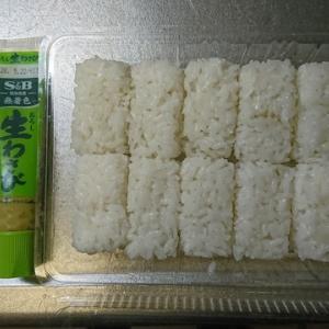 釣ってにぎり寿司