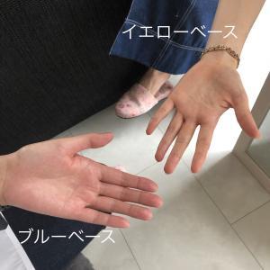 《パーソナルカラーペア診断》手のひらの色で見分けるイエローベース、ブルーベース