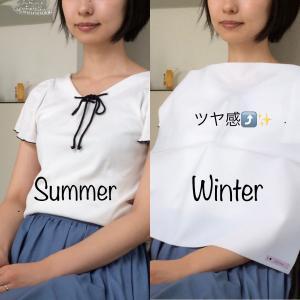 《2019夏のホワイトコーデ》自分に似合う白を選んでコーディネートをワンランクアップさせる