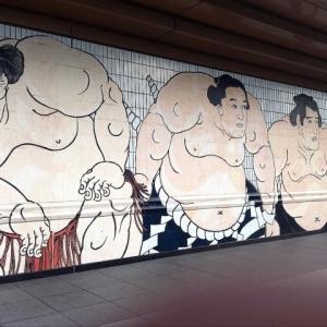相撲界の決まりごと、相撲用語、調べてみました。