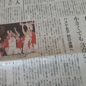 女子バスケ、強い!!
