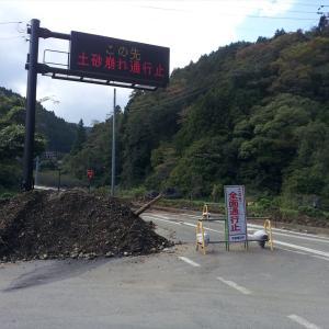 地蔵堂~足柄峠(県道78号)が通行止めでした。