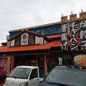 中華料理Day っ♪ チャイナハウスすけろく