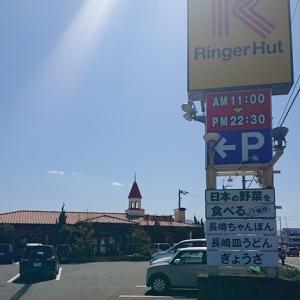長崎麺Day っ♪ 長崎ちゃんぽんリンガ~ハット