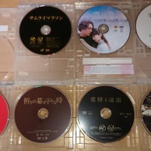 DVD Day っ♪
